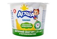 Йогурт Агуша банан для дітей від 8 місяців 2,8% 90г