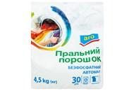 Порошок пральний Aro універсальний для автомат прання 4.5кг
