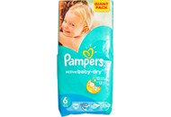 Підгузки Pampers Active Baby-Dry 6 розмір 15+кг 56шт