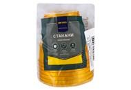 Стакан Metro professional пласт д/напоїв жовтий 180мл 6шт/уп