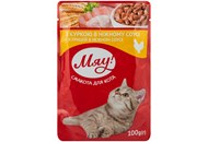 Корм для котів Мяу з куркою в соусі консервований 100г