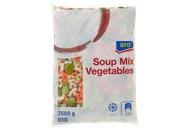 Суміш овочева для супу ARO нарізана швидкозаморожена 2,5КГ