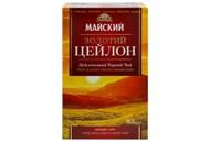 Чай чорний Золотий Цейлон Майский 85г