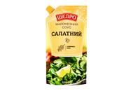 Соус майонезний Щедро Салатний 30% 550г