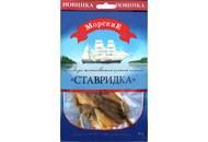 Ставрида Морские Ставридка жовтохвоста сушена солона 36г