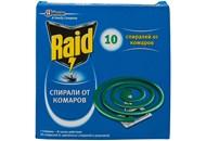 Засіб інсект спіраль від комар Raid 10шт