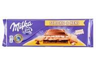 Шоколад Milka молочний з печивом і вершковою начинкою 300г