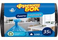 Пакети для сміття Фрекен Бок Оптима 35л 100шт/уп