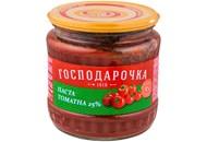 Паста томатна Господарочка 450г