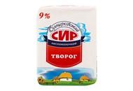 Сир кисломолочний Білоцерківський 9% 200г