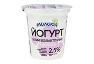 Йогурт Молокія густий білий безлактозний 2.5% 330г