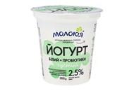 Йогурт Молокія густий білий з пробіотиками 2.5% 330г