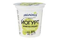Йогурт Молокія По-грецьки густий білий 8% 330г