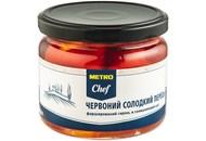 Metro Chef Червоний солодкий перець фарширований сиром 280г