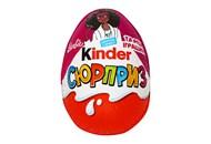 Яйце Kinder Сюрприз шоколадне з іграшкою 20г