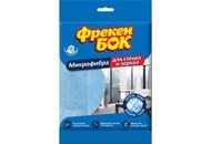 Серветка Фрекен Бок з мікрофібри для скла і дзеркал 1шт
