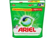 Капсули для прання Ariel Гірське Джерело 45*27г/уп