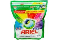 Капсули для прання Ariel Color 45*27г/уп