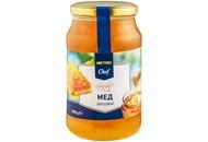 Мед Metro Chef Липовий 1,2кг
