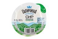 Сир кисломолочний Галичина нежирний 300г