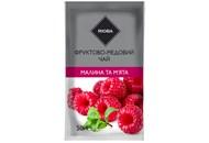 Напій Rioba концентрований чай Малина м`ята 50 г
