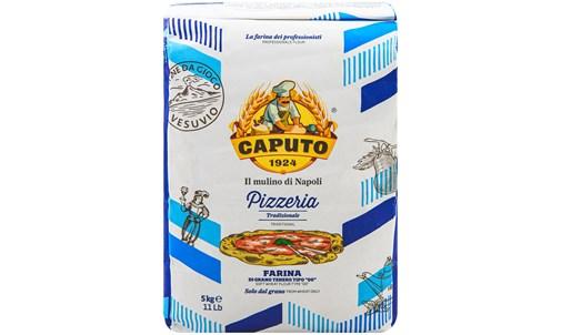 Борошно Caputo для піцци 5кг