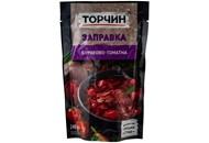 Заправка Торчин Буряково-томатна для борщу 240г