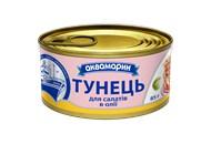 Тунець Аквамарин для салатів в олії 85г