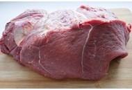 Стейк з огузка Metro Chef яловичий вакуум упак ~1,8кг