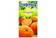 Нектар Садочок апельсиновий неосвітлений 1.93л