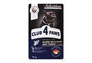 Корм консервов Club 4 paws Шматочки з качкою та індичкою 85г