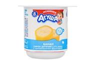 Сирок Агуша Банан для дітей від 8 місяців 3,9% 100г