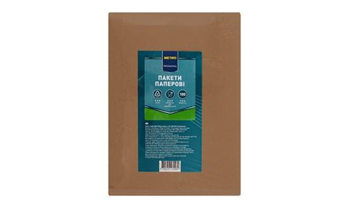 Пакети Metro Professional паперові бурі 230*170*40мм 100шт