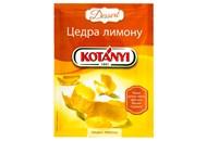 Цедра лимону Kotányi Dessert 14г