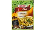 Приправа Kotányi Italia Песто з грибами 25г