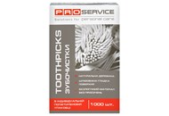 Зубочистки Pro Service в індивідуальній упаковці 1000шт