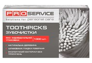 Зубочистки Pro Service 1000шт