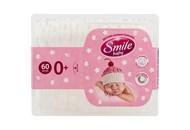 Ватні палички Smile Baby з обмежувачем 60шт