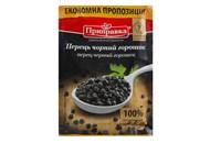 Перець Приправка чорний горошок 50г