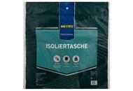 Пакет Horeca Select термоізоляційний 32л 1шт