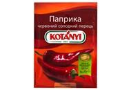 Перець Kotányi Паприка червоний солодкий 35г