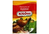 Приправа Kotányi До курки 30г